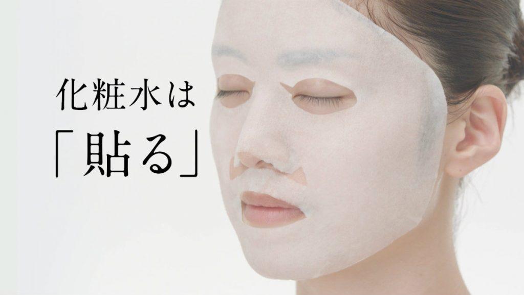 shinto_20170823_03