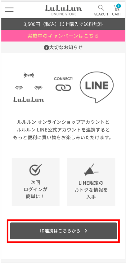 lineconnect