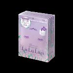 北海道のプレミアムルルルン ラベンダーの香り